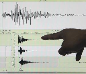¿Podré sobrevivir a un terremoto en Puerto Rico?