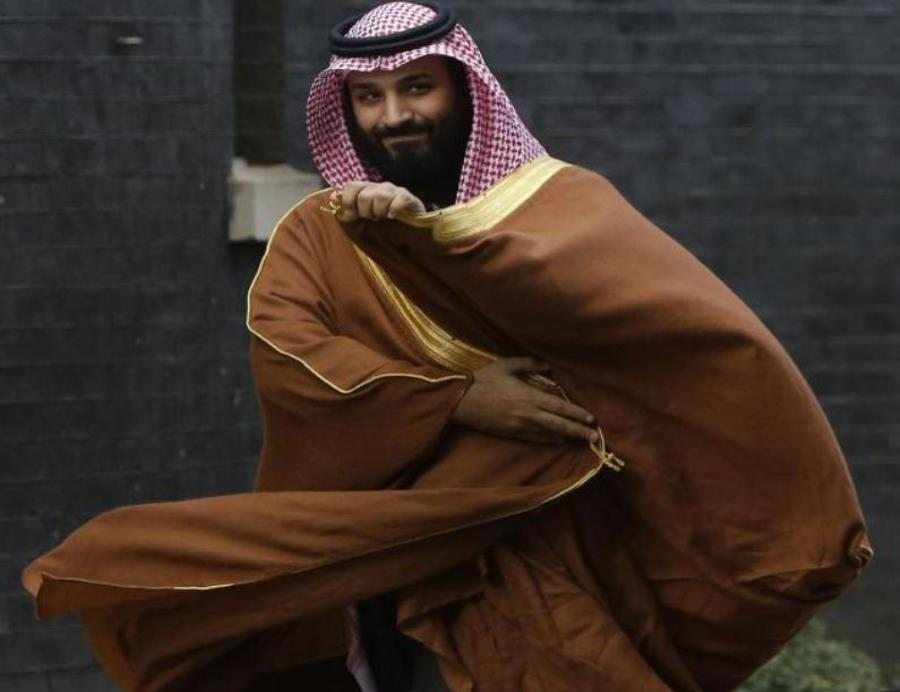 Bin Salman (semisquare-x3)