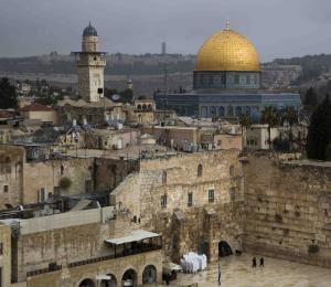 La embajada en Jerusalén