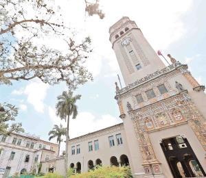 UPR: mejor que las privadas a pesar de los recortes