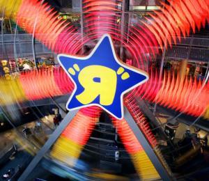 El cierre de Toys R Us tendrá extensas repercusiones económicas