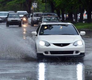 Advertencia de inundaciones para la zona metropolitana