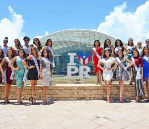 Ozuna animará la competencia preliminar de Miss Universe