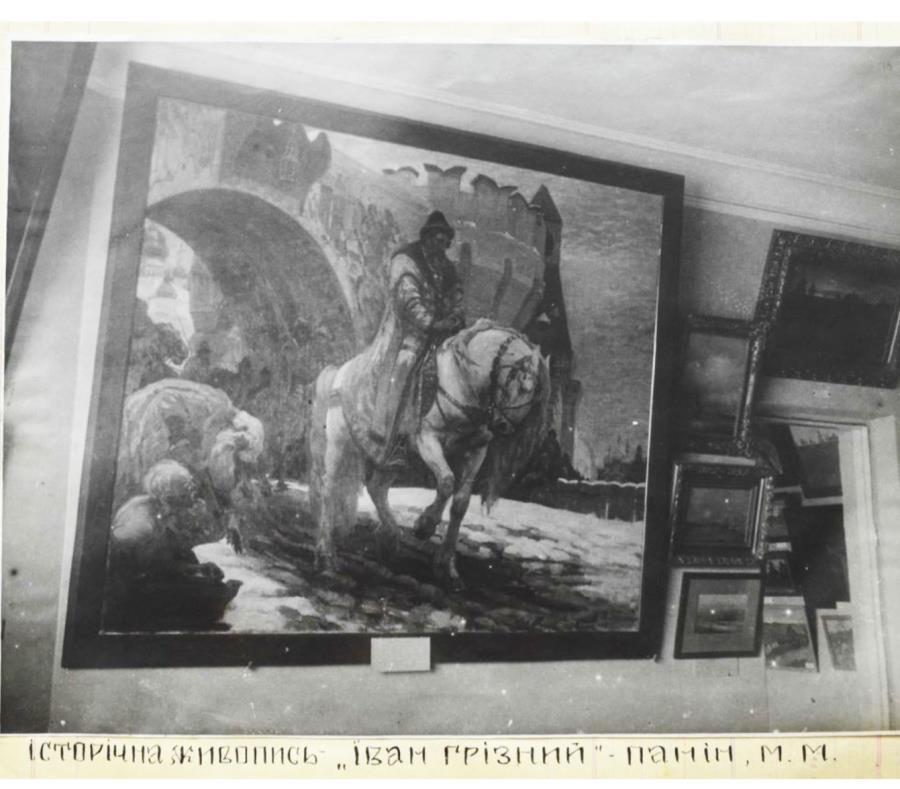Esta fotografía sin fecha facilitada por la Fiscalía General en Washington muestra un cuadro de Iván el Terrible exhibido en un museo de arte en Ucrania.  (AP) (semisquare-x3)
