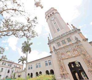 UPR: una reestructuración necesaria