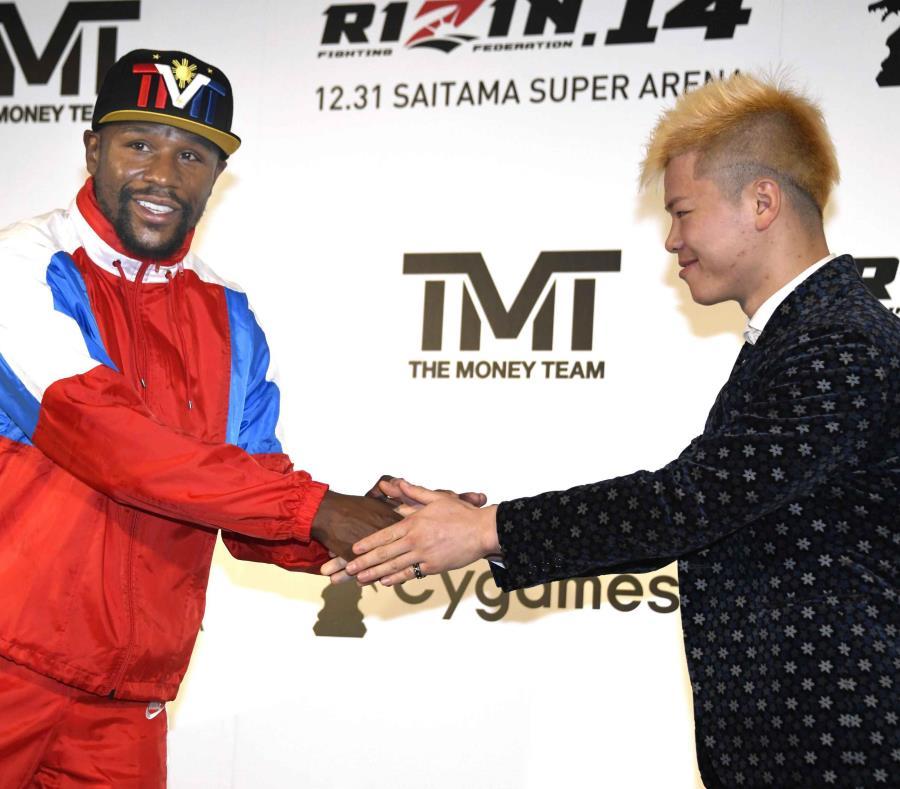 Floyd Mayweather vuelve a pelear... ¡pero con una compañía de MMA!