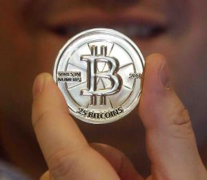 El bitcoin cae a su nivel más bajo en cuatro meses