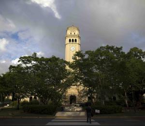 La Universidad de Puerto Rico y el COVID-19