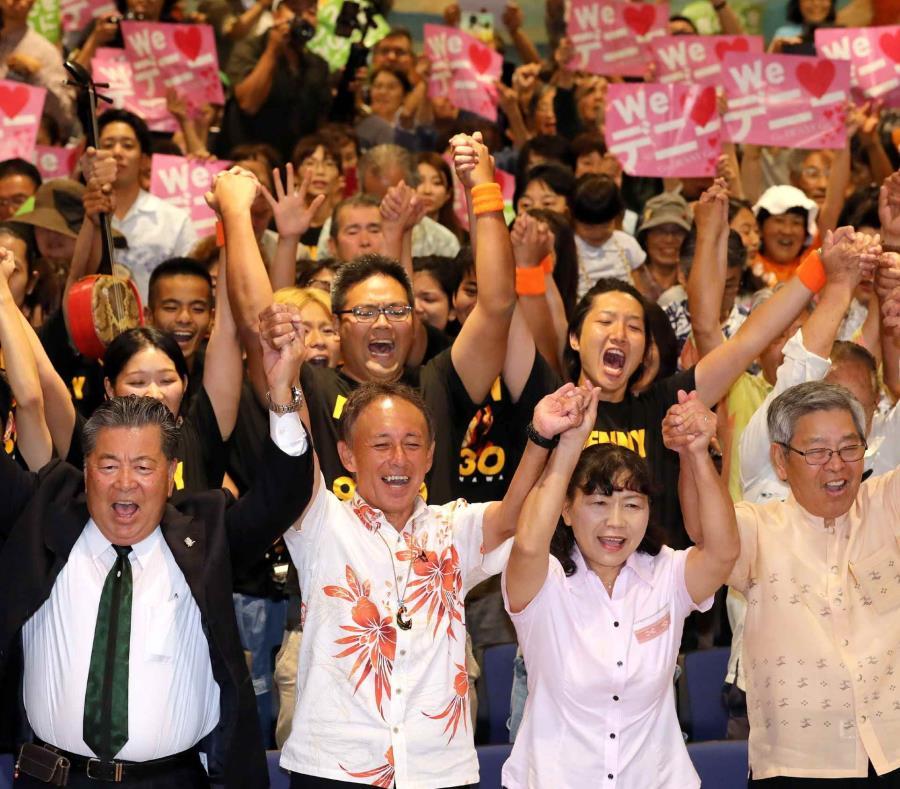 Denny Tamaki (segundo de izquierda a derecha) celebra la victoria. (AP) (semisquare-x3)