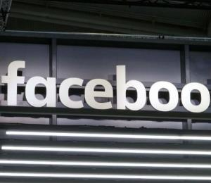 Facebook adiestrará a pequeños negocios en Puerto Rico