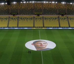 La Liga de Campeones rendirá tributo a Emiliano Sala