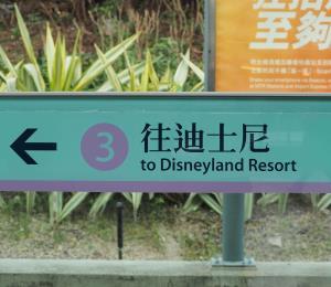 Disney cerrará sus parques en Hong Kong y China para evitar contagios de coronavirus