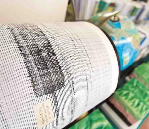 Un temblor se registra en la zona de Caguas
