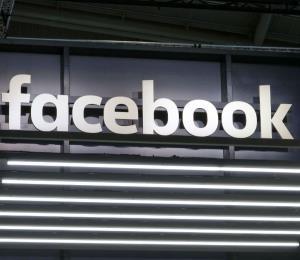 Facebook cedió los datos de sus usuarios a ciertas empresas