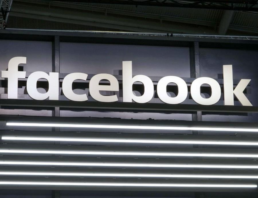 Facebook cedió los datos de sus usuarios a ciertas empresas (semisquare-x3)