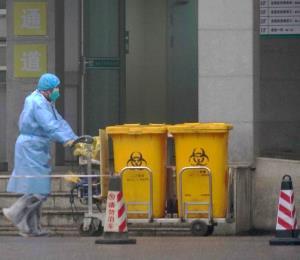 Primer caso sospechoso de coronavirus en Portugal